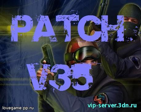 Патчи для CS. . Оффициальный CS патч версии 20 16,3 MБ; Patch v19 Оффици..